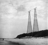 шуховская башня дзержинск как добраться